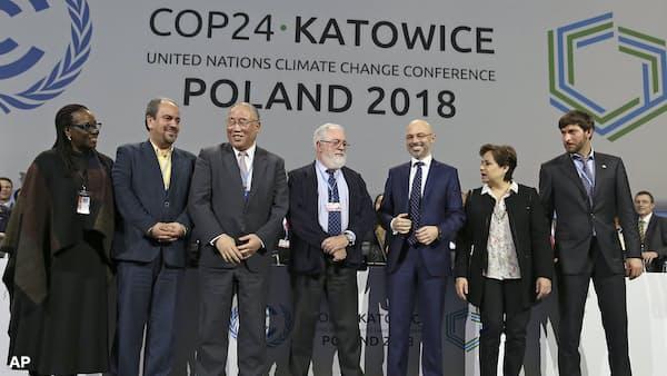 炭素の「値付け」世界で足踏み 必要額の2割どまり