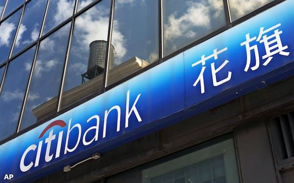 消費者向けの銀行業部門は北米市場はクレジットカード事業などが堅調で増収だったが、アジア市場で苦戦した=AP