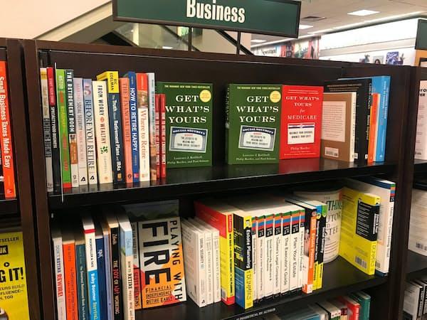 ニューヨークの書店には早期引退のための極意を伝える本が多く並ぶ