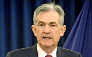 パウエルFRB議長は「金融政策も柔軟に見直す」との情報発信を始めた=共同