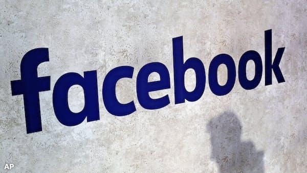 フェイスブック、米地方紙支援に325億円 記者育成など