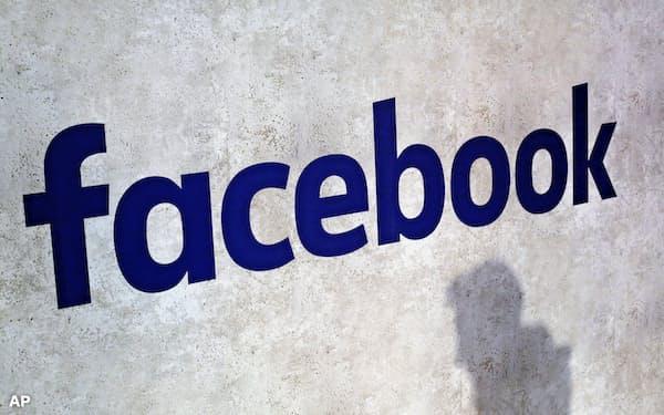 フェイスブックは「地方ニュースの成長と生き残りに対する責任を負っている」と強調した=AP