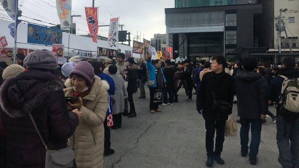 新潟・新発田の「雑煮合戦」 伝統と新顔が味競う