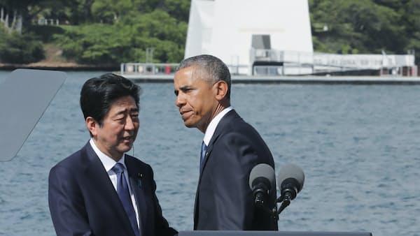 和解の力、日米同盟深化 首相の真珠湾訪問(平成28年)