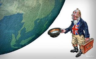 James Ferguson/Financial Times