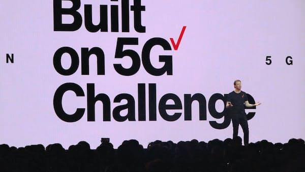 [社説]5Gを産業育成につなげよう