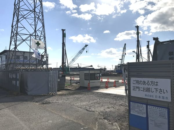 工事に着手したエア・ウォーターのバイオマス発電所(福島県いわき市)