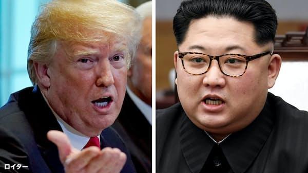 米朝高官、再会談巡り協議へ 北朝鮮高官が訪米