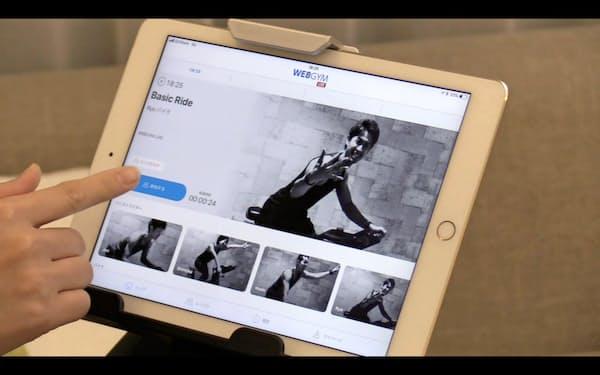 東急スポーツオアシスはトレーニング指導動画のライブ配信を始めた