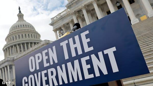 米政府閉鎖、長引くほど経済への波及は必至に