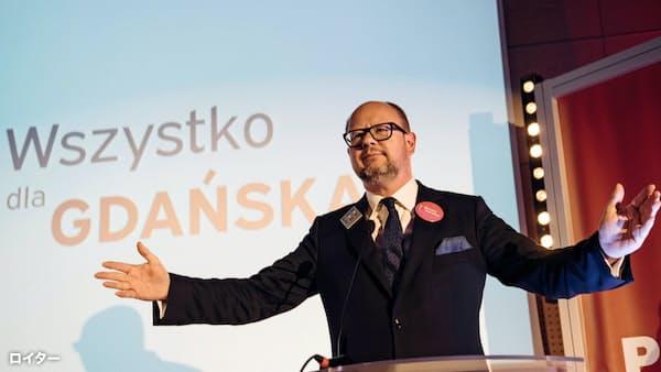ポーランド市長暗殺は欧州の価値観への挑戦(社説)