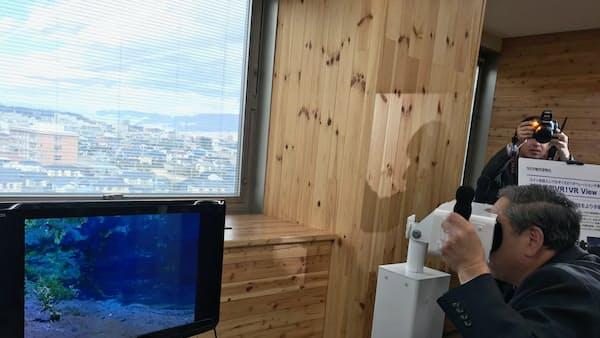 長野県伊那市とKDDI、5Gとドローン活用で協定