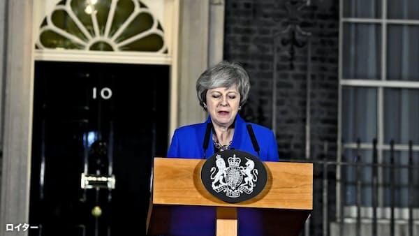 メイ英首相、ダボス会議欠席 EU離脱問題に専念