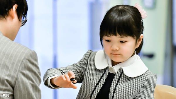 勝負手は9歳のプロ 日本囲碁復活へ「英才枠」