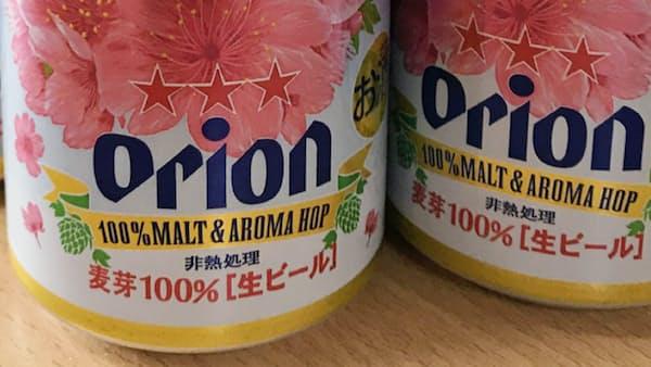 オリオンビール、野村とカーライルが買収へ