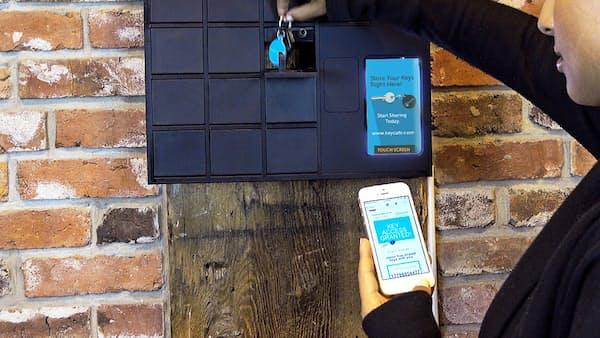 鍵自動管理のキーカフェに未来創生ファンドが出資