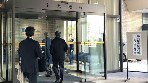 十八銀株主、安堵と期待 最後の総会 ふくおかFG統合承認