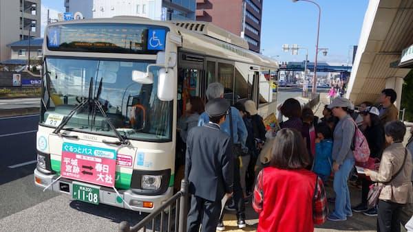渋滞緩和に周遊バスの新ルート 奈良の中心部