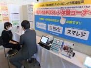 上田商工会議所など3商議所はモバイルPOSレジの体験コーナーを設けた(同商議所)