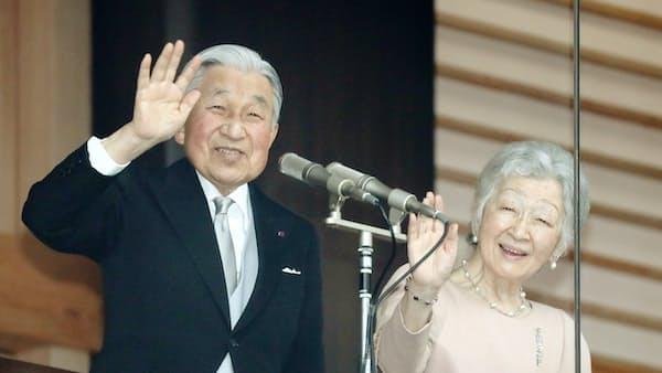 平成の天皇と皇后 「摂政はよくない、譲位する」