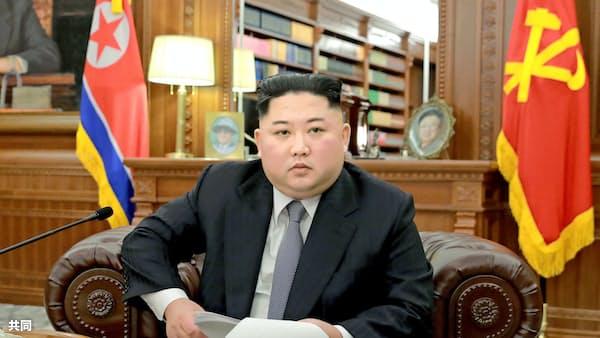 [社説]北の核放棄へ道筋示す会談に