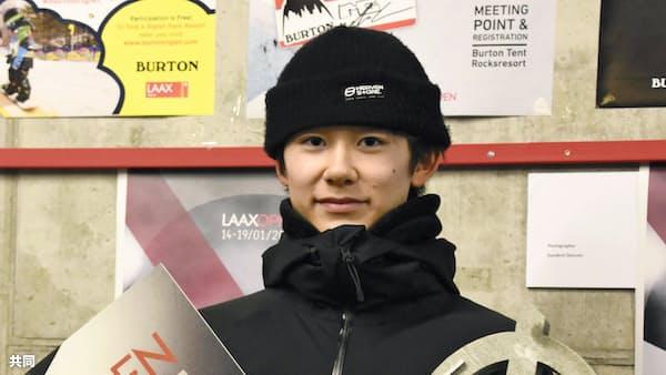 17歳戸塚優斗が2位、2戦連続表彰台 スノボW杯HP