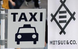 タクシー乗り場と三井物産
