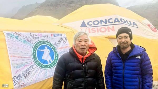 三浦雄一郎さん、南米最高峰へ登頂断念 「医師の判断」