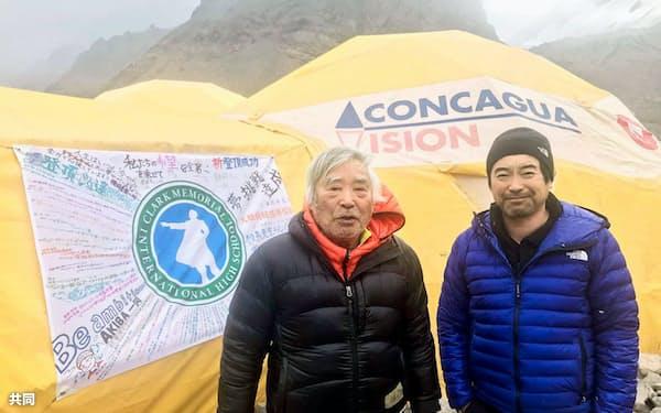 11日、南米大陸最高峰アコンカグアのベースキャンプで過ごす三浦雄一郎さん(左)と次男の豪太さん=ミウラ・ドルフィンズ提供・共同