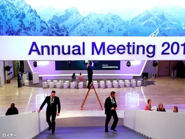 米英仏などの首脳は会議を欠席する(20日、会議が行われるダボスの会場)=ロイター