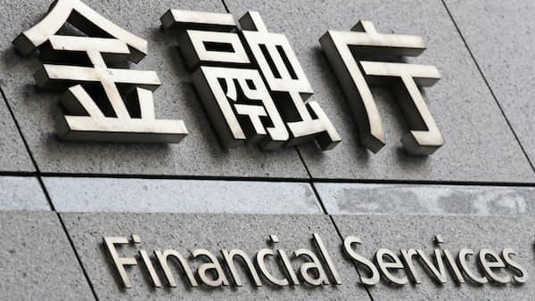 仮想通貨3社、相次ぎ証券参入 金商法対象の商品拡充