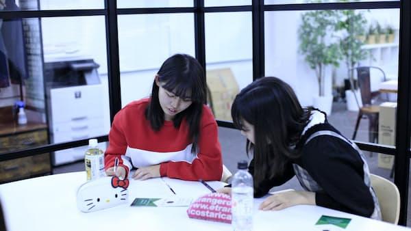 時給1万円の家庭教師 マッチングサービスの新市場
