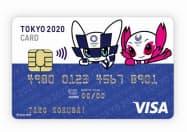 2020年東京五輪・パラリンピックの公式クレジットカード