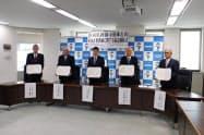 静岡県警と経済4団体は特殊詐欺撲滅に関する協定を締結した