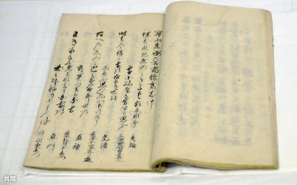 菅江真澄が寄せた和歌を収録した冊子(17日午後、岩手県平泉町)=共同