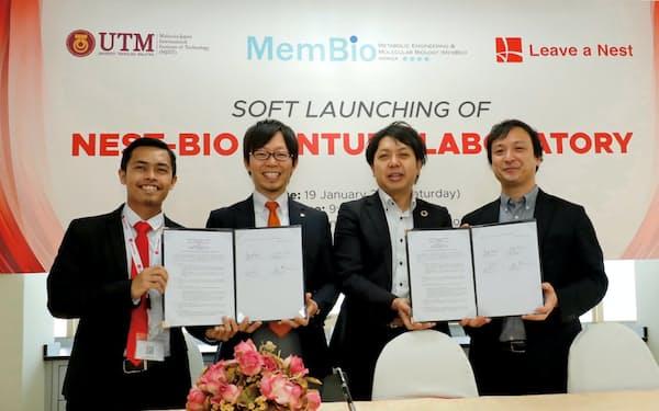 リバネスはマレーシアにバイオ関連技術の研究開発拠点を開設した(19日、マレーシア・クアラルンプール)