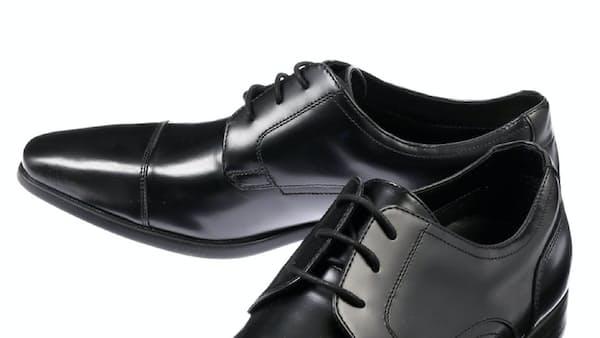 卵の殻で革靴滑りにくく 青山商事が環境配慮型商品を強化