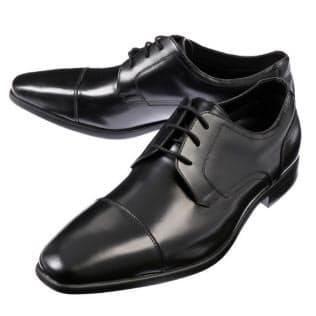 青山商事が発売する「イマジナチオーネ」ブランドの環境配慮型革靴