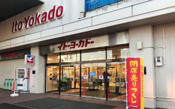 イトーヨーカドー釧路店は地域の中心的役割を期待されていた(北海道釧路市)