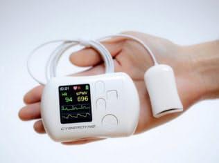 動脈硬化や不整脈を手軽に調べられるサイバーダインの小型検査装置