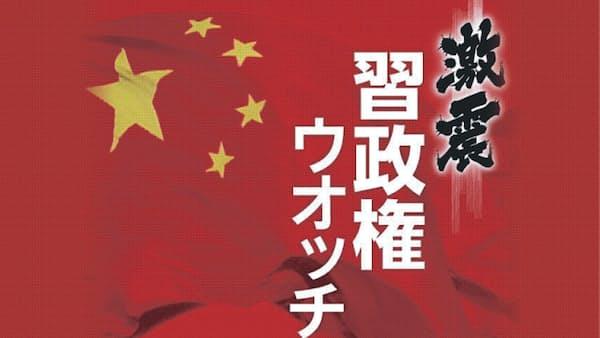 中国トップ女優・最高裁長官巻き込む権力闘争