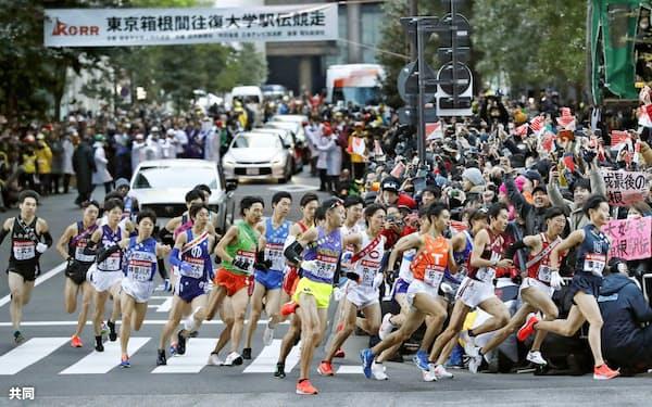 箱根駅伝は大きなビジネス価値を持つイベントに育ったが…(1月2日、東京・大手町)=共同