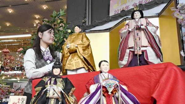 「期待びな」に新天皇 久月で公開、紀平選手も