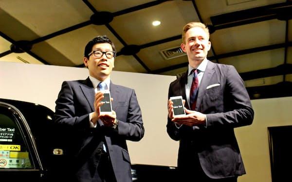 ウーバーは大阪のタクシー会社と提携して大阪で配車サービスを始めた