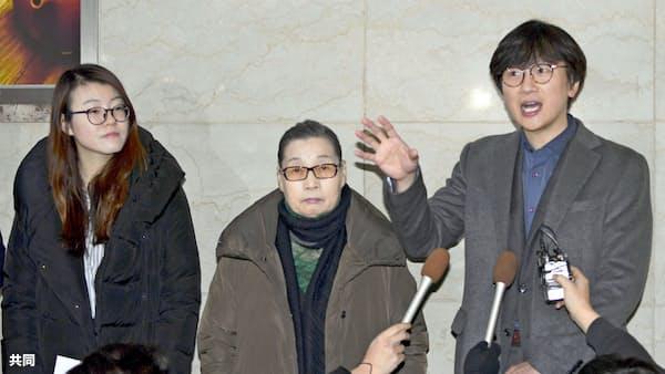 不二越にまた賠償命令 挺身隊訴訟で 韓国の控訴審