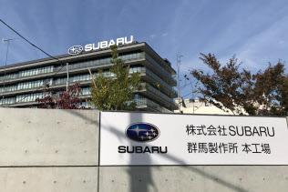 SUBARUの群馬製作所(群馬県太田市)は1月中旬、部品の不具合で生産を停止した