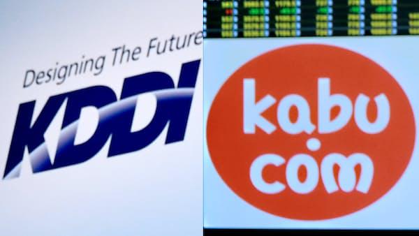 KDDI、カブコム出資を発表 1株559円でTOB