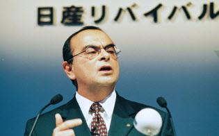 日産の再生計画を発表するゴーンCOO(1999年10月、肩書は当時)