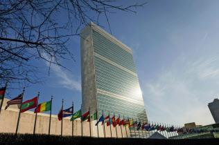 ニューヨークの国連本部=国連提供