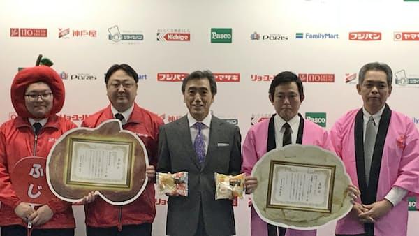 ファミマ、「うまいパン」決定戦 神戸屋と山崎パンが首位
